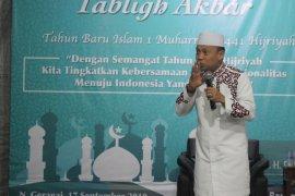 Ustadz Das'ad Latif sebar virus kebersamaan dan profesionalitas di PetroChina Jabung