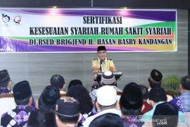 Bupati HSS buka penilaian sertifikasi kesesuaian syariah RSUD Kandangan