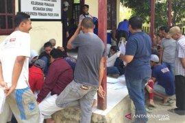 Kementerian ATR/BPN terus lakukan pendataan lahan IKN