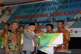 BPJamsostek dukung gerakan nasional kedaulatan pangan bersama Pinbas MUI