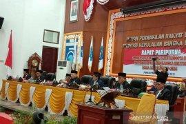 Didit Srigusjaya pimpin rapat paripurna pemberhentian dan pengambilan sumpah anggota DPRD 2019-2024