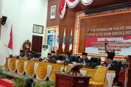 DPRD Bangka Belitung paripurna pengambilan sumpah anggota legislatif