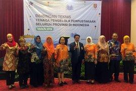 Perpusnas dan Pemprov Lampung Tingkatkan Minat Baca Masyarakat