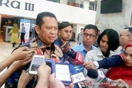 MPR usulkan pelantikan Jokowi-Ma'ruf pukul 14:00 WIB