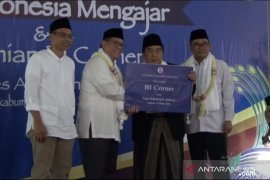 Bank Indonesia Jabar resmikan BI Corner di Sukabumi