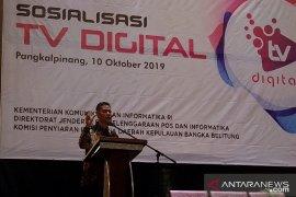 Kemenkominfo: TV digital efisiensikan frekuensi 112 MHz
