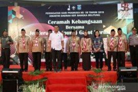 Gatot Nurmantyo beri ceramah kebangsaan kepada ribuan anggota pramuka