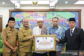 "MUI - UMSU gelar seminar internasional ""Titik Nol Islam di Indonesia"""