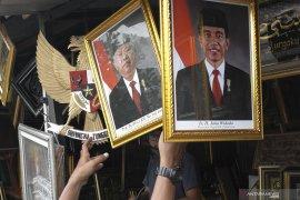 Foto Presiden-Wapres RI 2019-2024 resmi diterbitkan