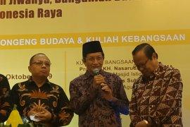 Imam Besar Istiqlal sebut pelantikan Presiden harusnya penuh kegembiraan