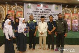 PPTD Serawak sampaikan dukungan bagi warga Muslim di Kalbar