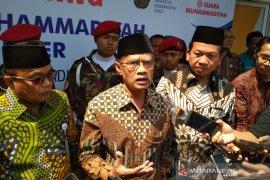 Muhammadiyah tidak permasalahkan latar  belakang Menteri Agama