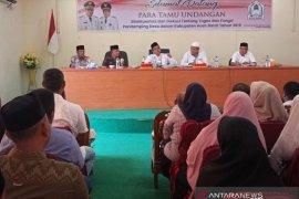 Bupati Aceh Barat:  Saya tak akan tolong pendamping desa yang korupsi