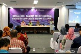 Jasa Raharja: Samsat online beri kemudahan masyarakat bayar pajak