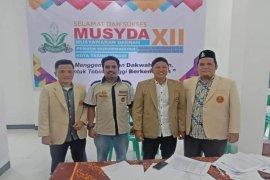 Iskandar Zulkarnain terpilih sebagai Ketua Pemuda Muhammadiyah Tebing Tinggi