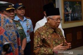 Wapres Ma'ruf lakukan kunjungan kerja ke Yogyakarta, Jawa Tengah