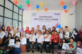 PLN bantu 20 UMKM di Kalbar dapatkan sertifikat halal