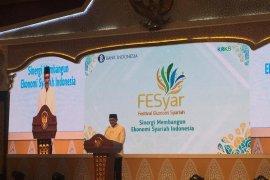 Indonesia peringkat pertama dunia pengembangan keuangan syariah