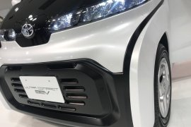 """Ini mobil listrik Toyota yang """"mungkin"""" dibawa ke Indonesia"""