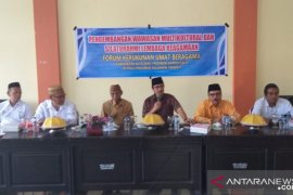 FKUB Provinsi Gorontalo belajar peningkatan kualitas kerukunan di Sulteng
