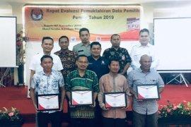 KPU Binjai beri penghargaan PPK