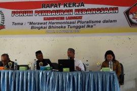 FPK Langkat merawat harmonisasi pluralisme dalam bingkai Bhineka Tunggal Ika