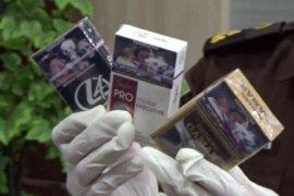 Kota Madiun kebagian dana bagi hasil cukai tembakau Rp19 miliar