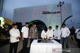 Mandiri Syariah resmikan Masjid Cipali