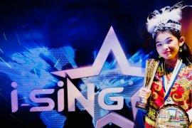 Maria Sinaga, gadis Indonesia juarai I-Sing World di Swedia