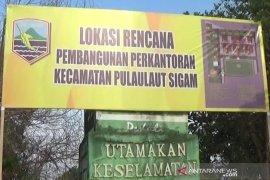 Pemekaran Kecamatan Pulau Laut Sigam Kotabaru disetujui pusat