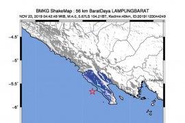 Gempa magnitudo 4,0 di Lampung Barat tidak berpotensi  tsunami
