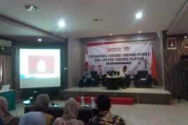 Bawaslu Banten terus sosialisasi antisipasi kerawanan Pilkada 2020