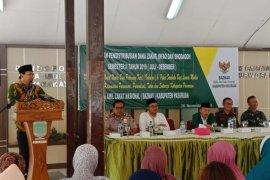 200 pekerja tidak mampu di Pasuruan dapatkan BPJS Ketenagakerjaan gratis