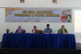 IPB Bogor-BKKBN perkuat implementasi 8 fungsi keluarga