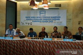 Disnaker Cianjur segera sosialisasikan UMK 2020 ke semua perusahaan