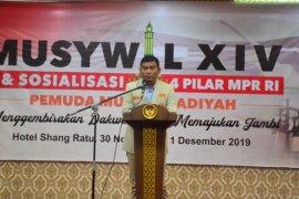 Wakil Ketua DPRD hadiri Muswil XIV Pemuda Muhammadiyah Jambi
