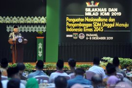 VP attends ICMI's national meeting in Padang