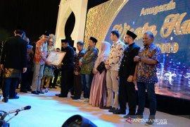 Anugerah Wisata Halal