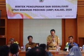 Bupati : UMP 2020 Kalsel Rp2,8 Juta