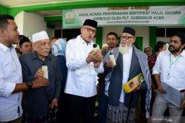 Pemerintah Aceh Sampaikan belasungkawa atas meninggalnya Ketua MPU