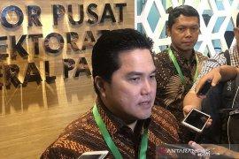 Erick Thohir akan periksa ratusan anak usaha Pertamina