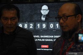 """Jelang 1.000 hari kasus Novel, KPK luncurkan kembali """"monumen waktu"""""""