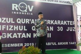ACT apresiasi upaya penciptaan generasi unggul penghafal Quran di RQV