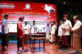 2020, Gubernur Bali optimalkan penerapan pergub dan perda