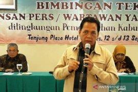 HPN 2020, PWI Jatim gelar lomba karya jurnalistik Piala Prapanca