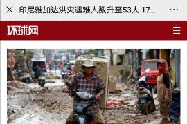 Media China lebih beritakan banjir di Jakarta daripada isu Natuna