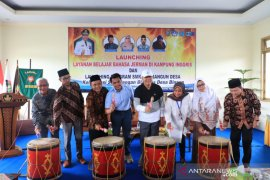 SMKN 3 Rejang Lebong jalin kerjasama dengan BUMDes