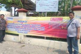 Jelang pilkada, Bawaslu Surabaya awasi rekrutmen badan ad hoc KPU