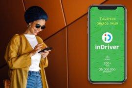 Kini inDriver aplikasi transportasi online hadir di Pontianak