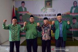 Nama Plt Bupati Cianjur direkomendasikan untuk diusung PPP pada Pilkada
